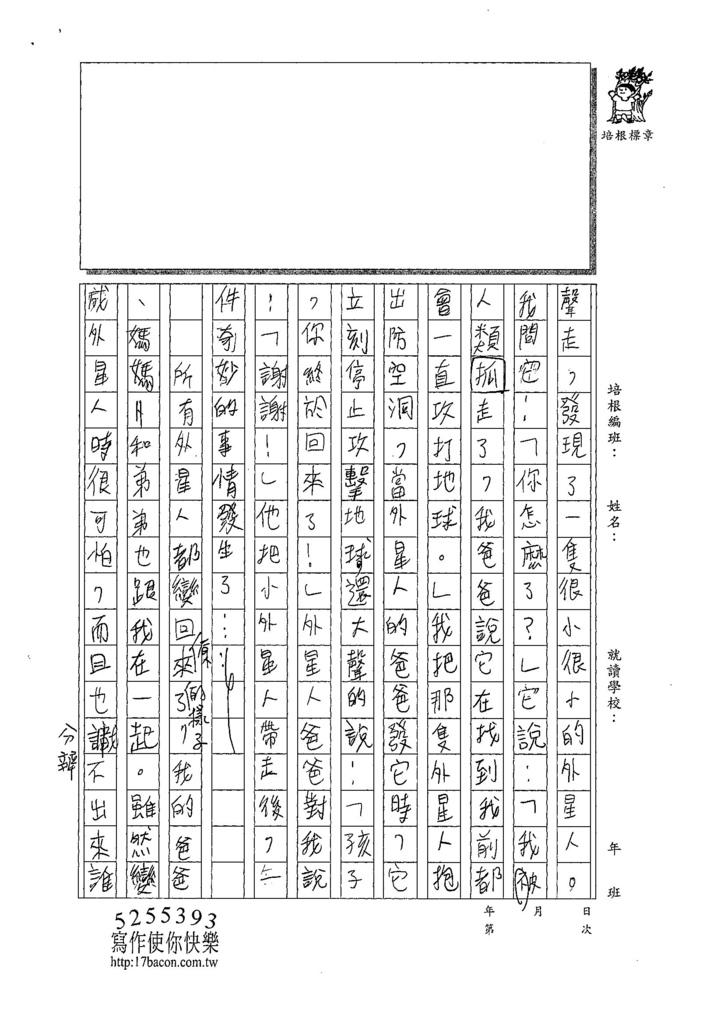 107W4301周羿均 (2).jpg
