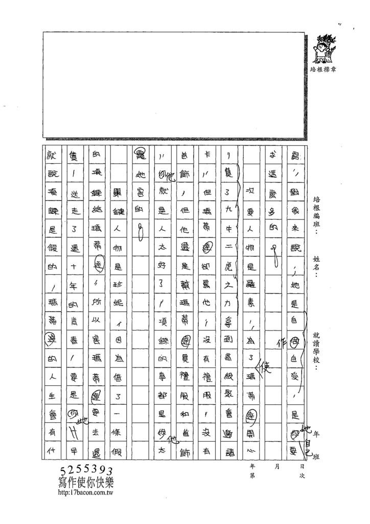 107W6301張季濰 (2).jpg
