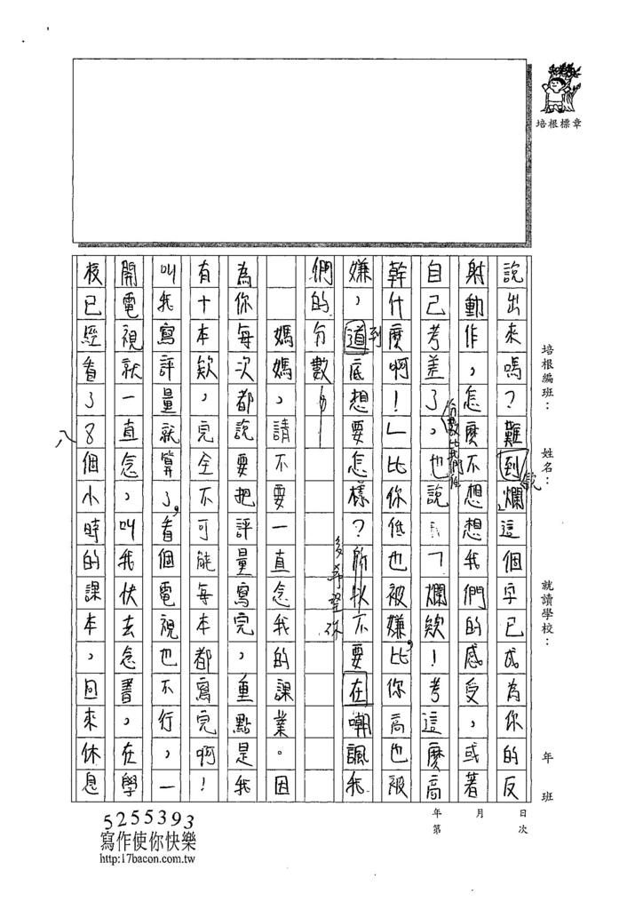 107WA301劉奕秀 (2).jpg