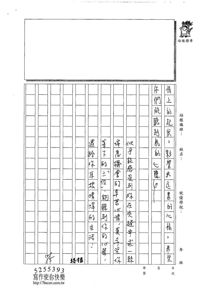 107WA301劉奕秀 (4).jpg