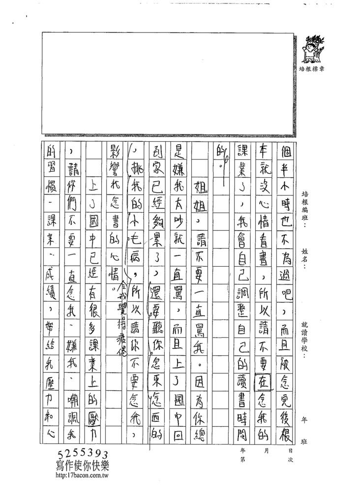 107WA301劉奕秀 (3).jpg