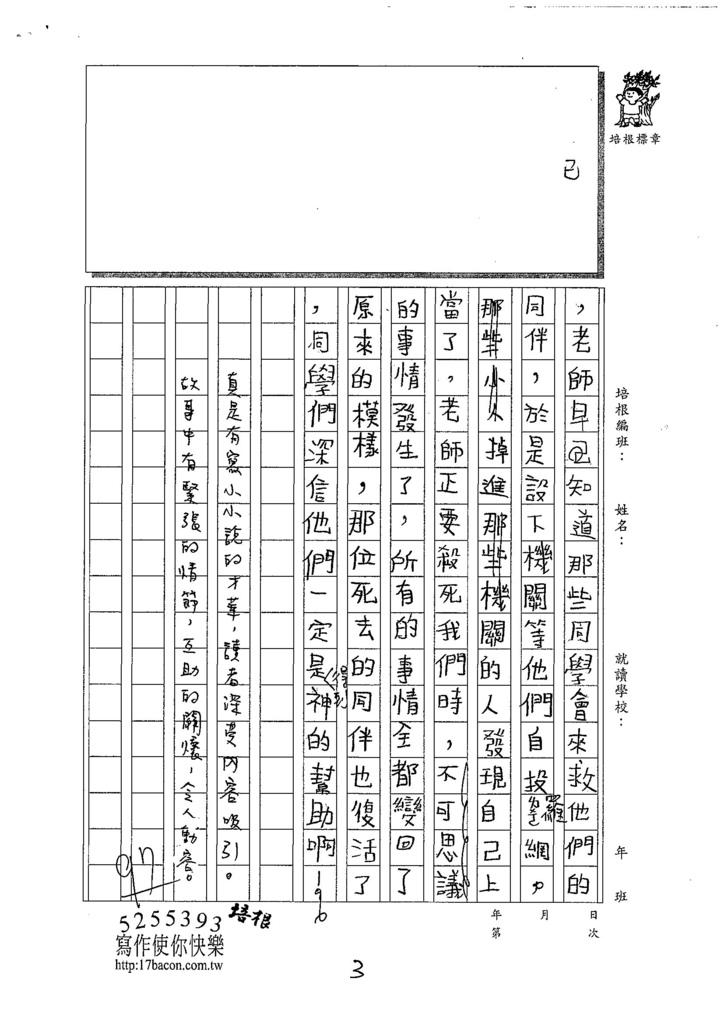 107W4301吳侑家 (3).jpg