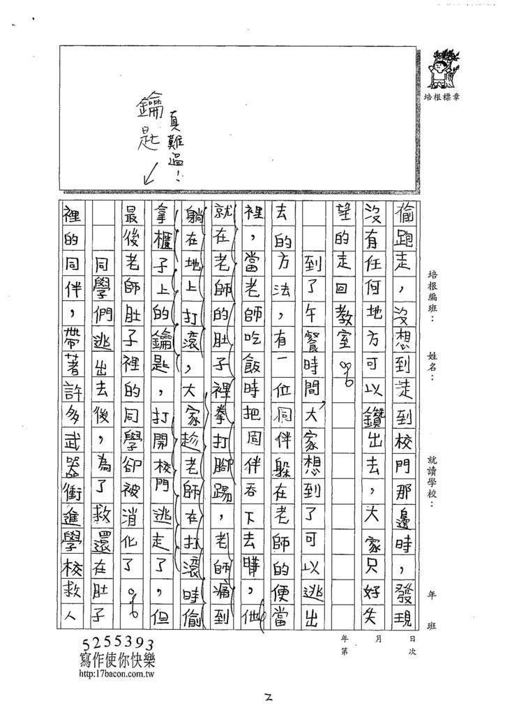 107W4301吳侑家 (2).jpg