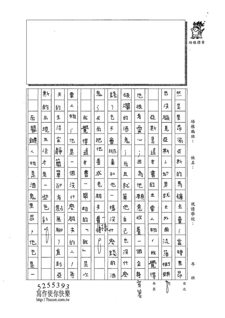 107W6302余昊威 (2).jpg