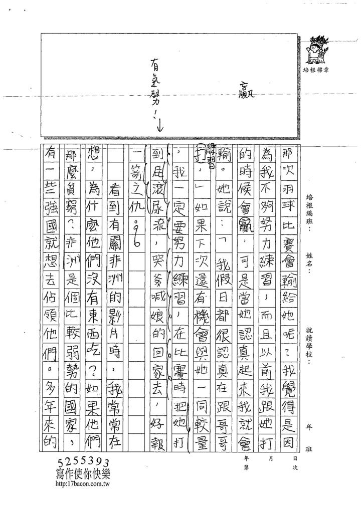 107W5301郭佳穎 (2).jpg