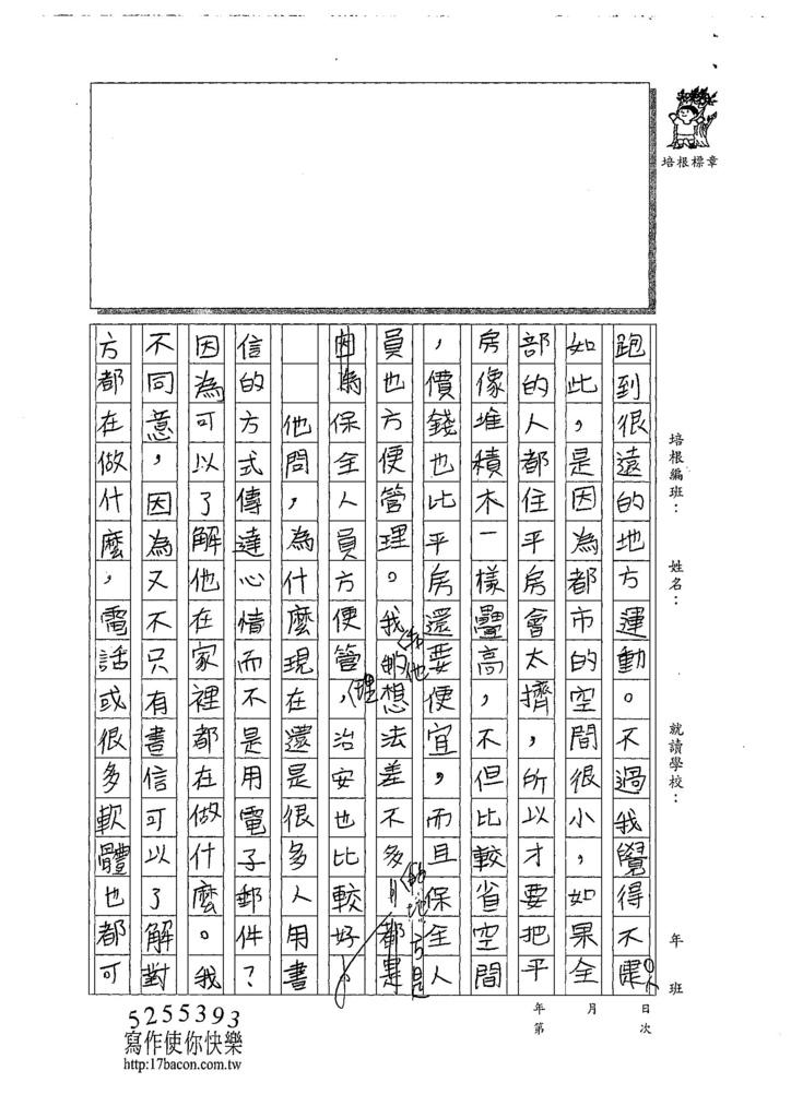 107W5302劉育寧 (2).jpg