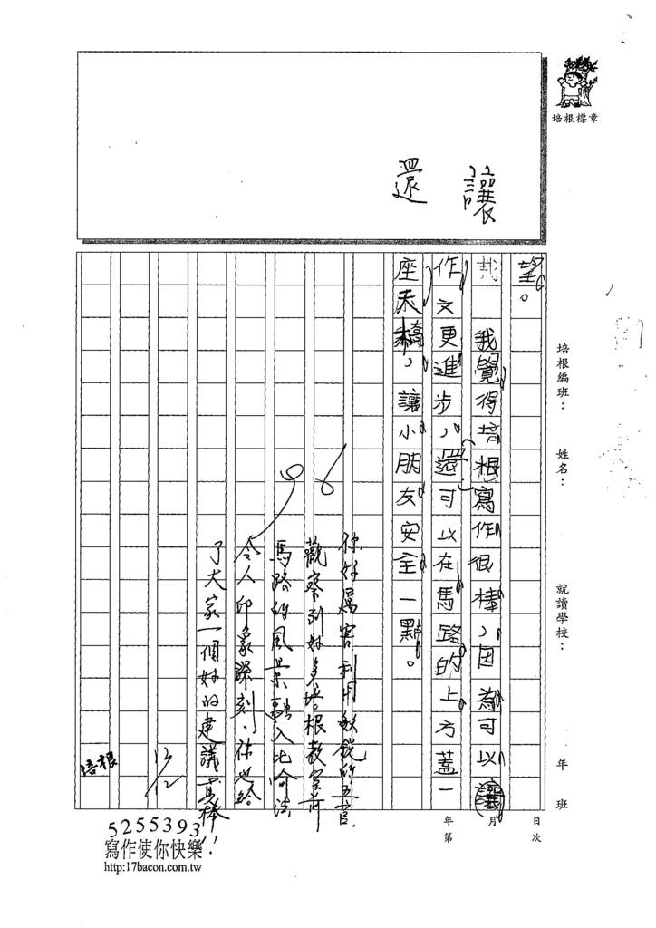 107W3302張宸睿 (3).jpg