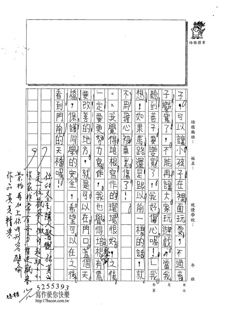 107W3302閔懷禛 (3).jpg