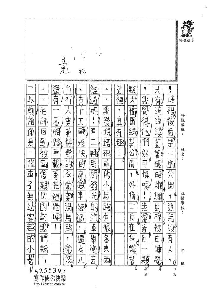 107W3302閔懷禛 (2).jpg