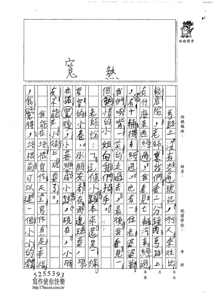 107W3302陳彥勳 (2).jpg
