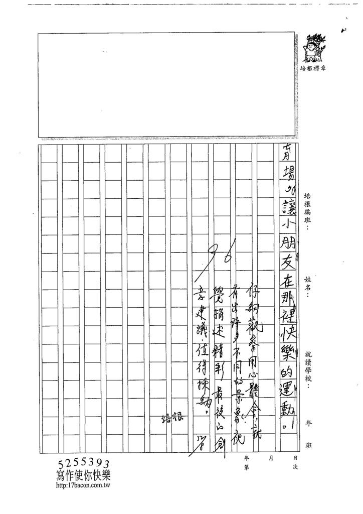 107W3302陳彥勳 (3).jpg