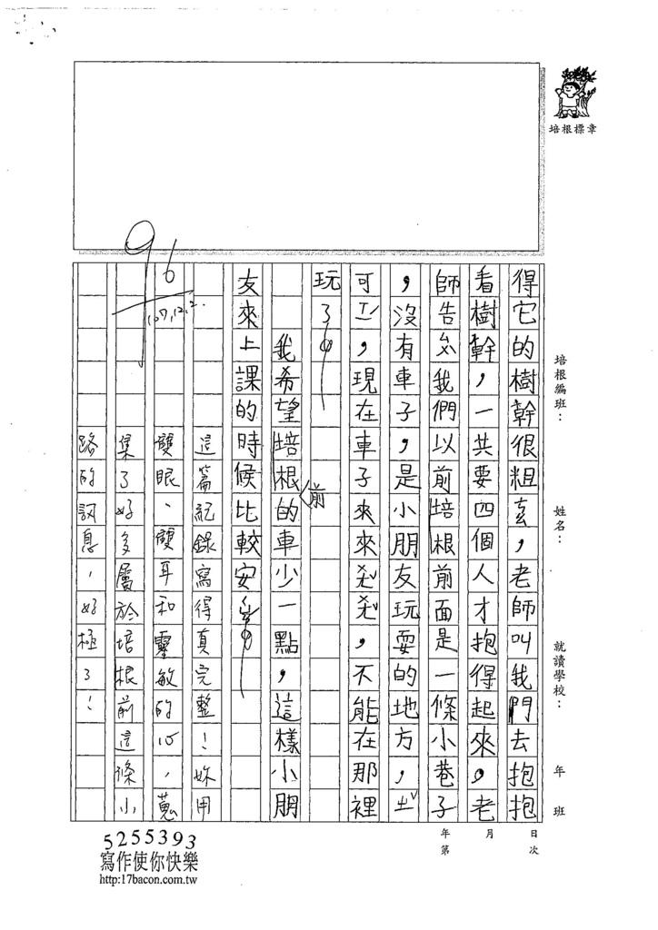 107W3301林芸翌 (2).jpg