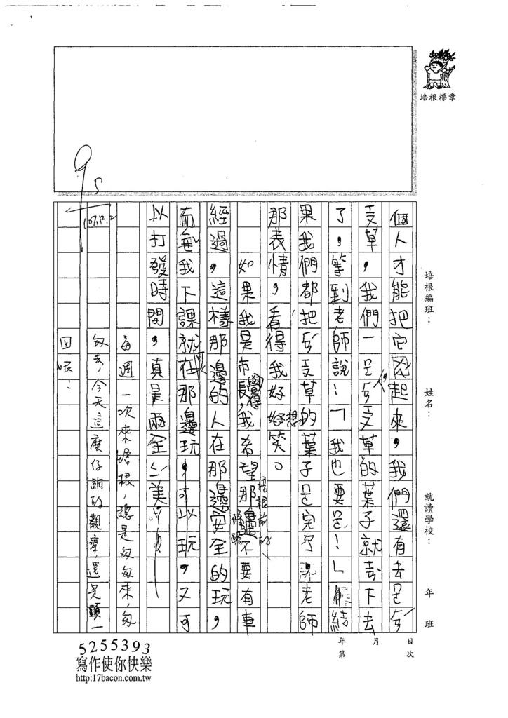 107W3301張佑銓 (2).jpg