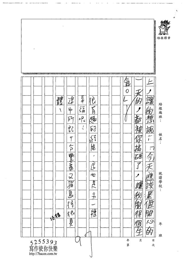 107W4302洪雋閎 (3).jpg