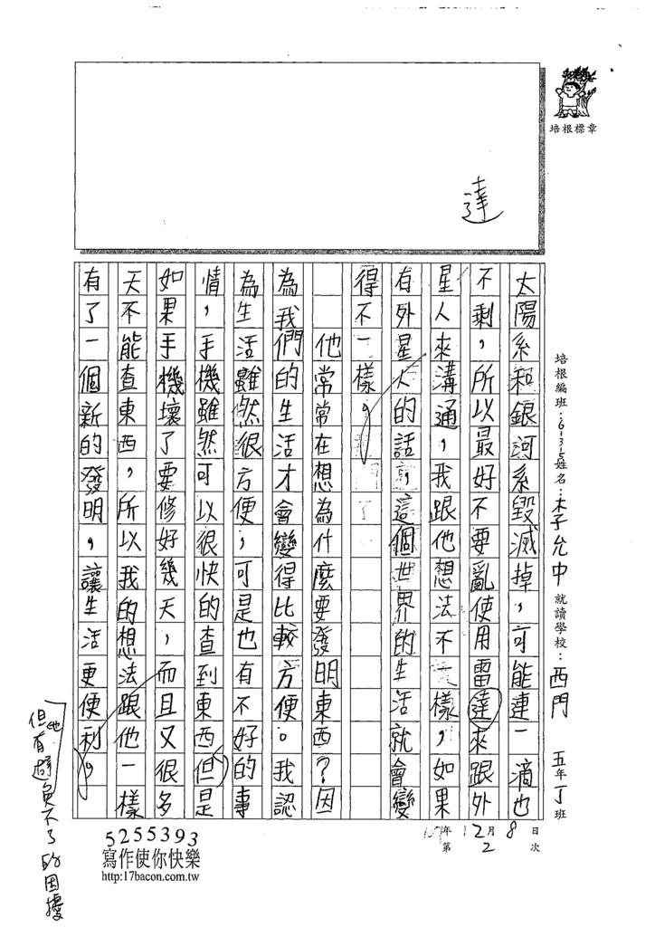 107W5302李允中 (2).jpg