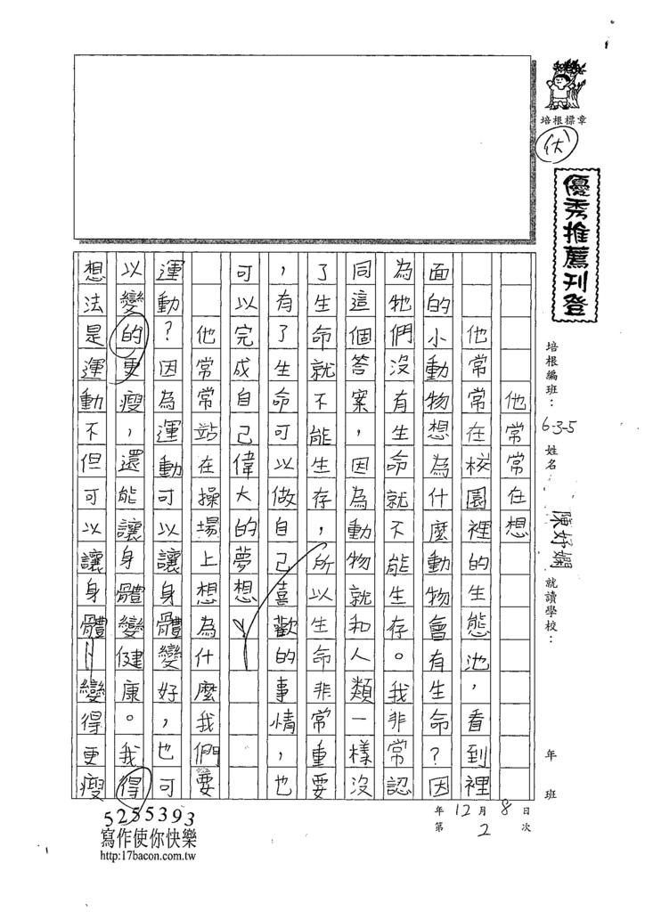 107W5302陳妤嫻 (1).jpg