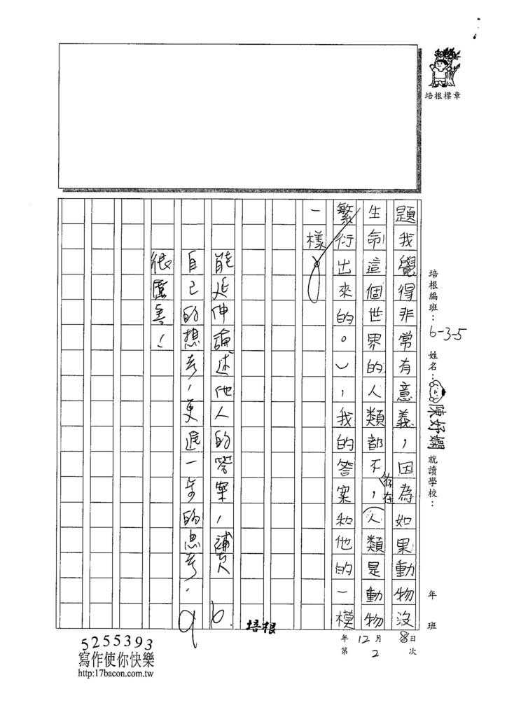 107W5302陳妤嫻 (3).jpg