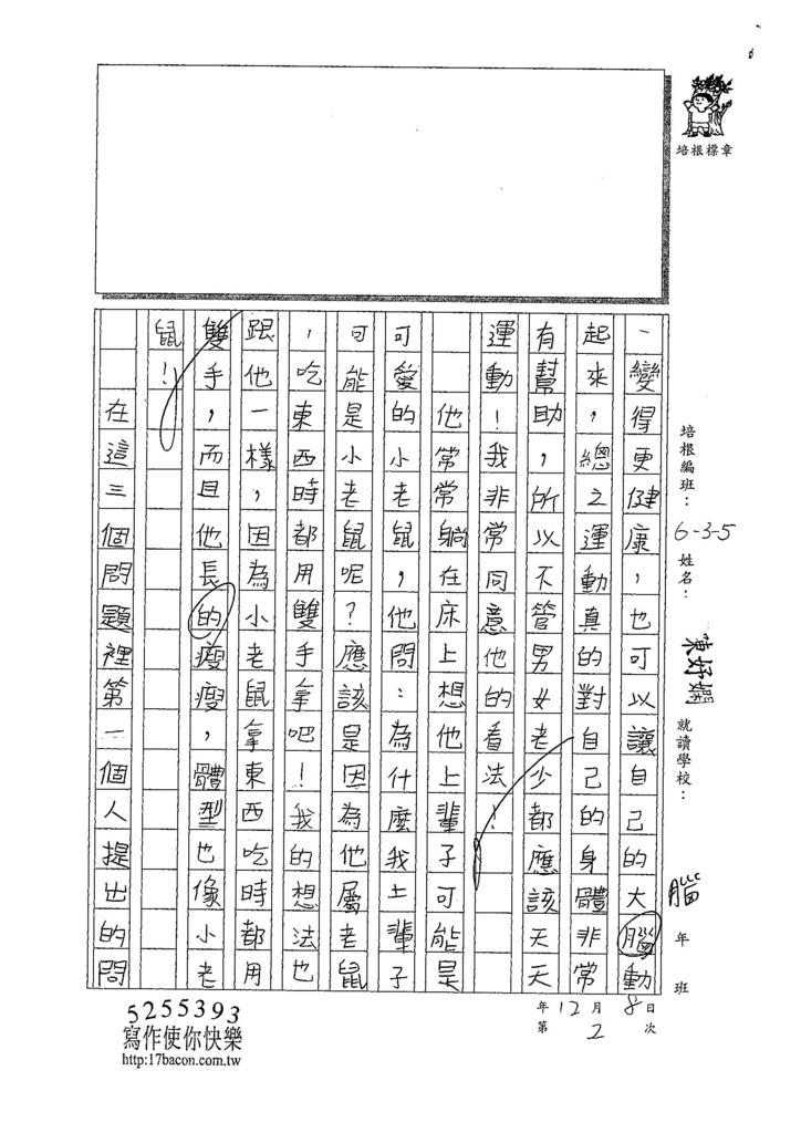 107W5302陳妤嫻 (2).jpg