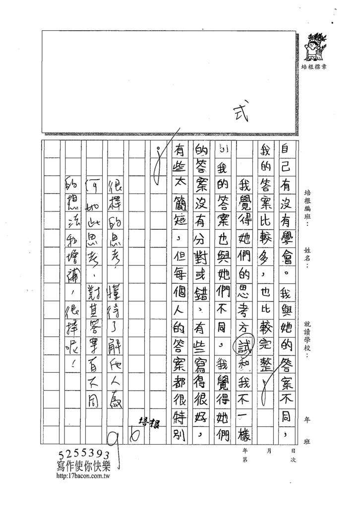 107W5302趙俤翔 (3).jpg