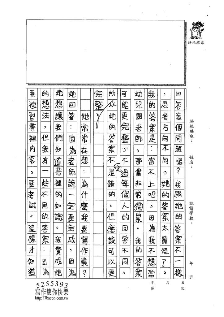 107W5302趙俤翔 (2).jpg
