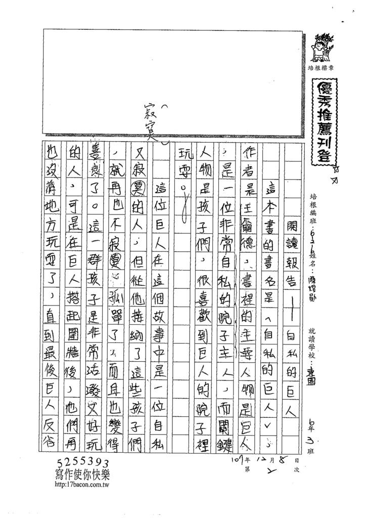 107W6302陳煜勛 (1).jpg