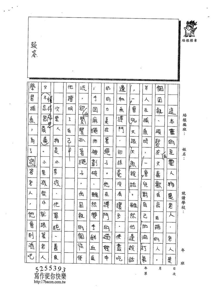 107WA302張嘉芯 (3).jpg