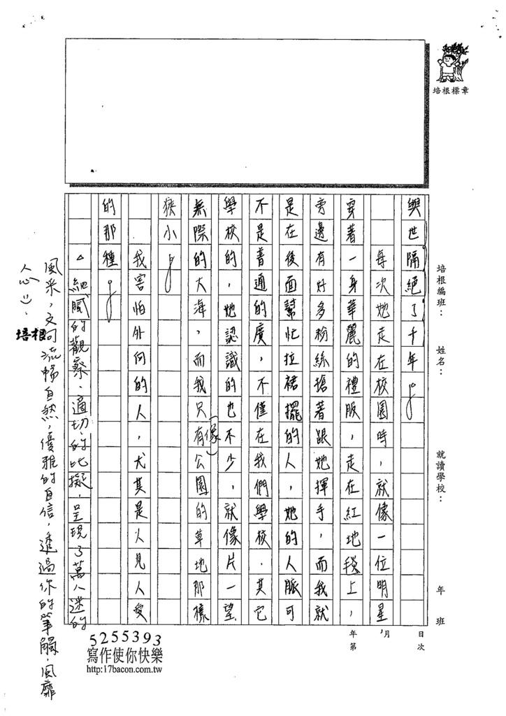 107WG302黃亭勻 (3).jpg