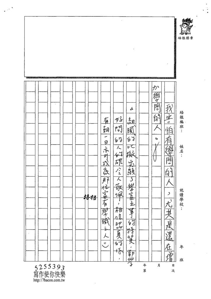 107WG302廖庭儀 (4).jpg