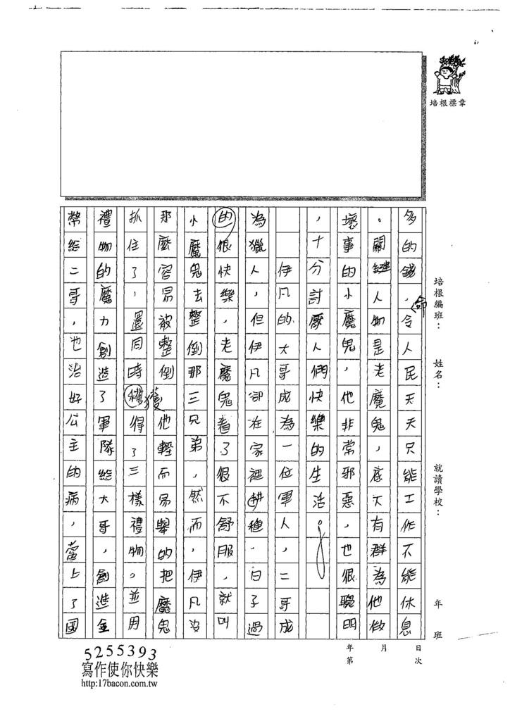 107W6302蔡欣融 (2).jpg