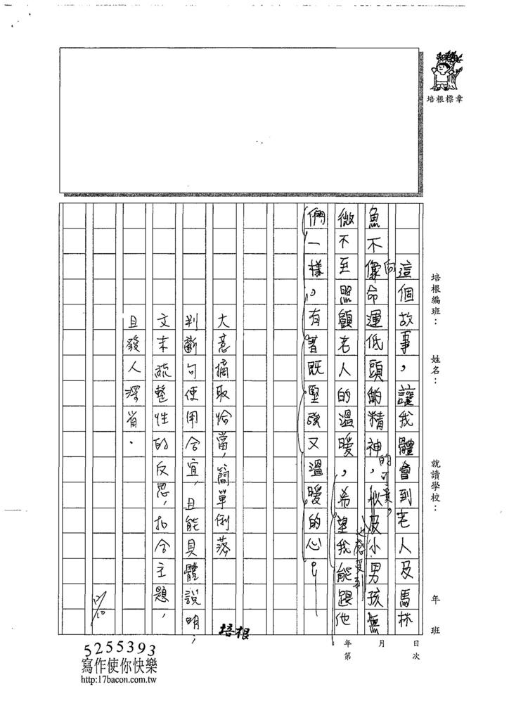 107WA302吳韶恩 (3).jpg