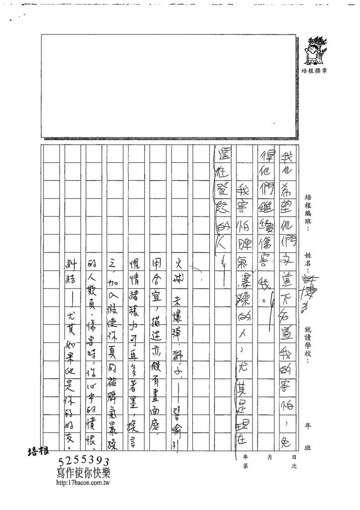107WG302許博彥 (3).jpg