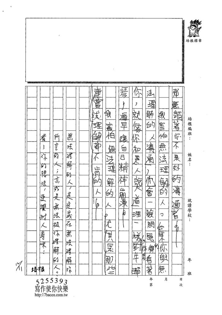107WG302方彥量 (2).jpg
