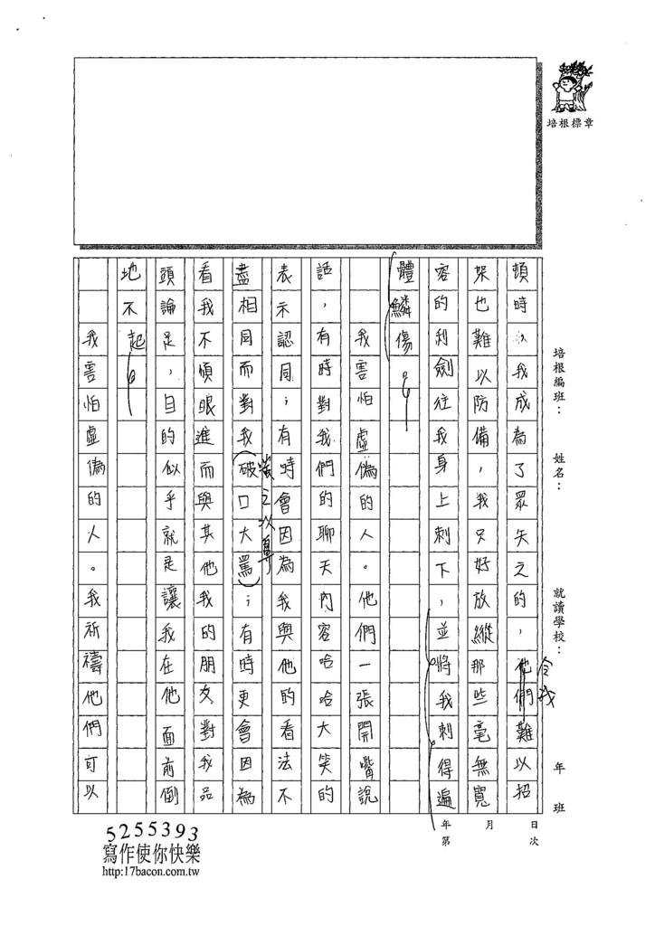 107WG302郭芯妤 (2).jpg