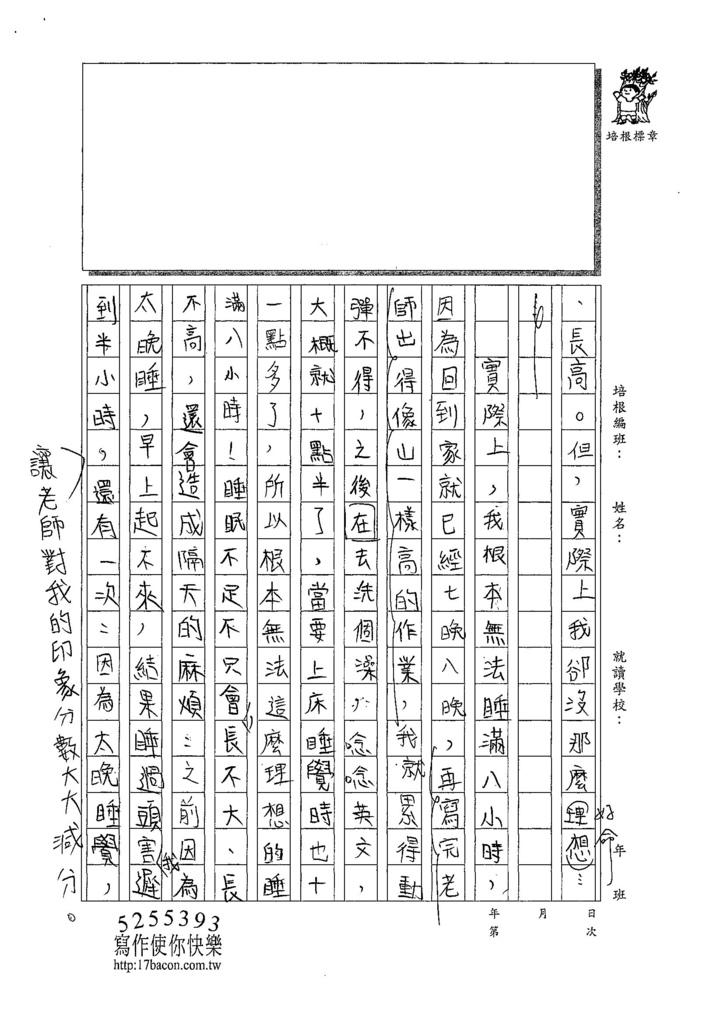 107W5303林子筠 (2).jpg