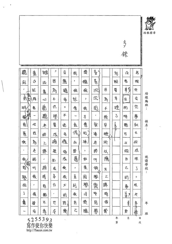 107W5303劉亭妤 (2).jpg