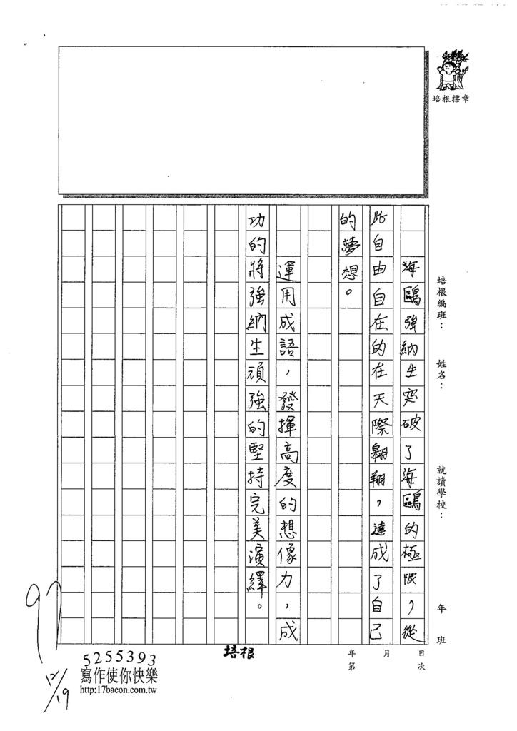 107W6303王定康 (4).jpg