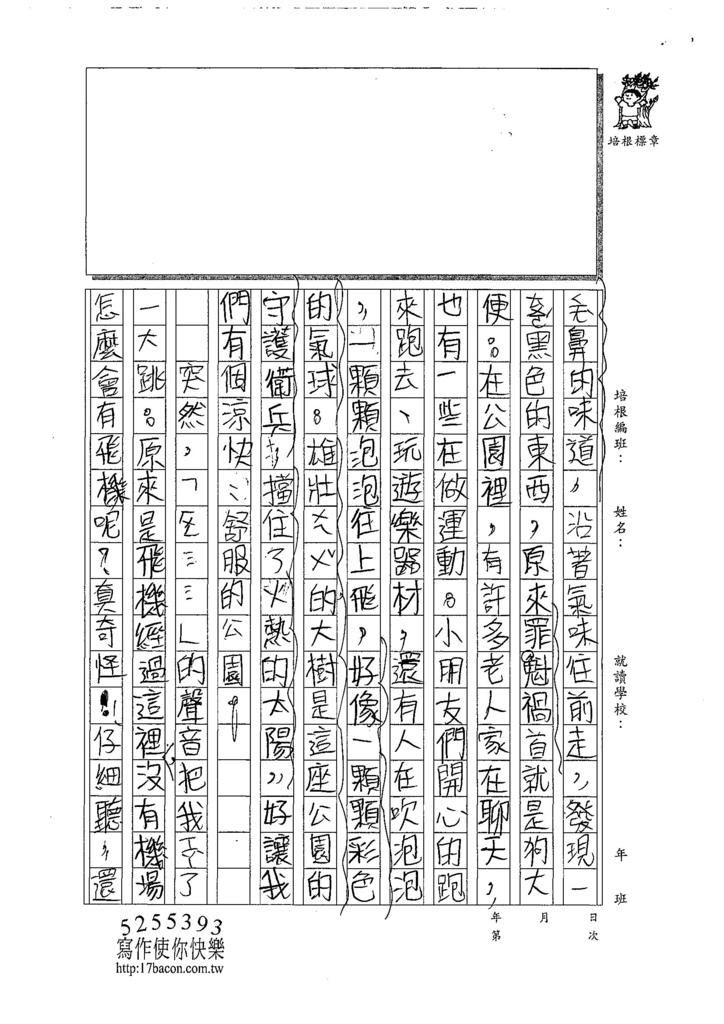 107W3302王映涵 (2).jpg