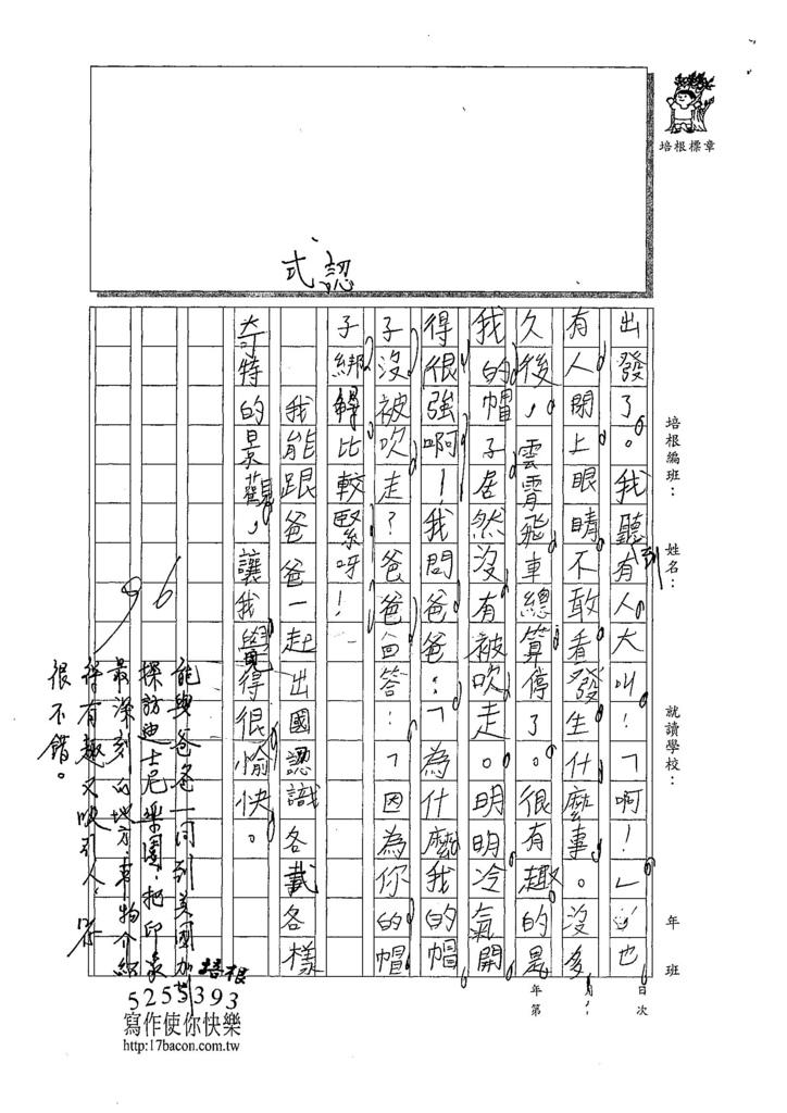 107W3303陳彥勳 (2).jpg