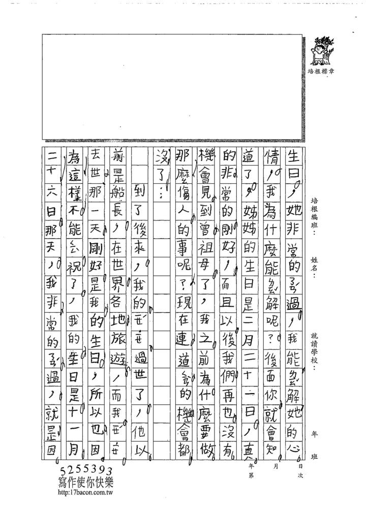 107W3304薛力豪 (2).jpg