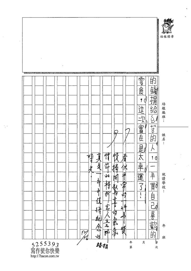 107W3304閔懷禛 (3).jpg