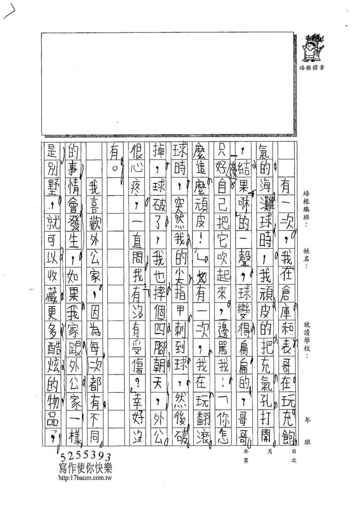107W3303閔懷禛 (2).jpg