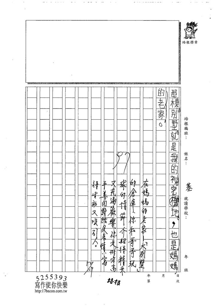 107W3303閔懷禛 (3).jpg