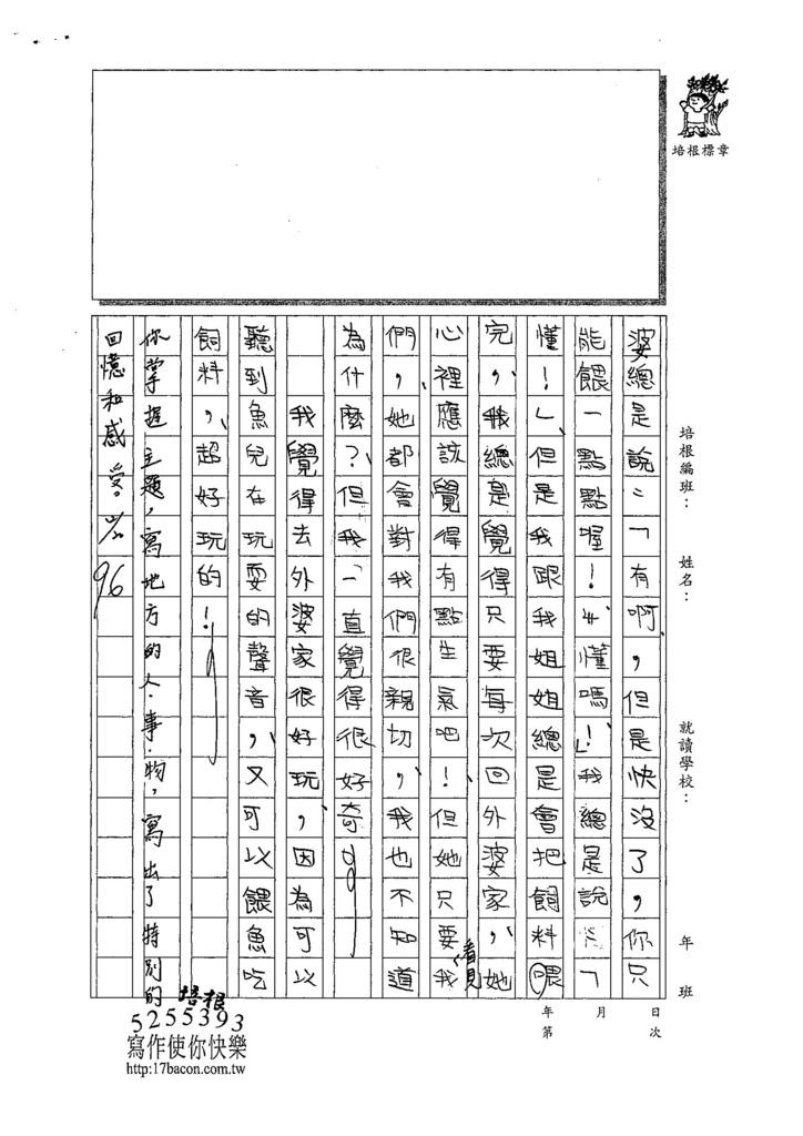 107W3303莊承翰 (2).jpg