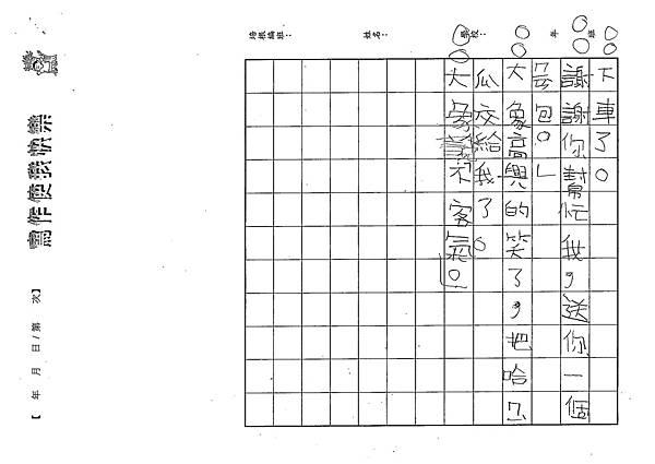 107WB302林亮羽 (4).jpg