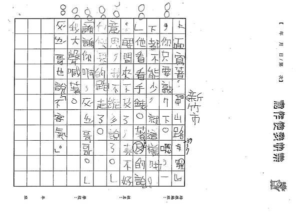 107WB302林亮羽 (2).jpg
