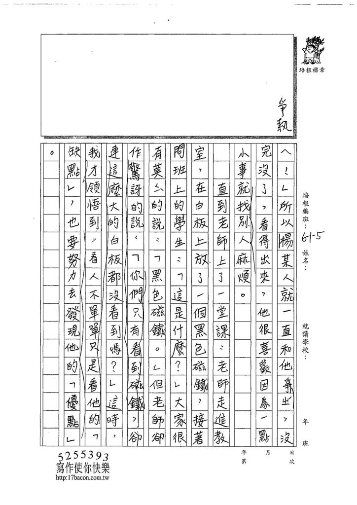 107W5304李芸榛 (2).jpg