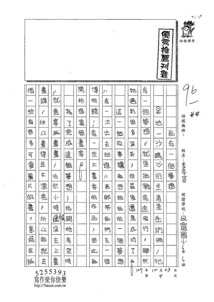 107W6304李亭蓉 (1).jpg