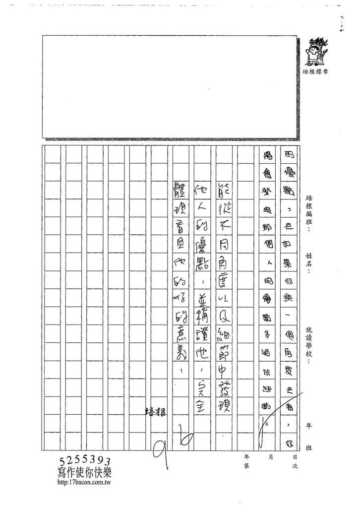 107W5304劉亭妤 (3).jpg
