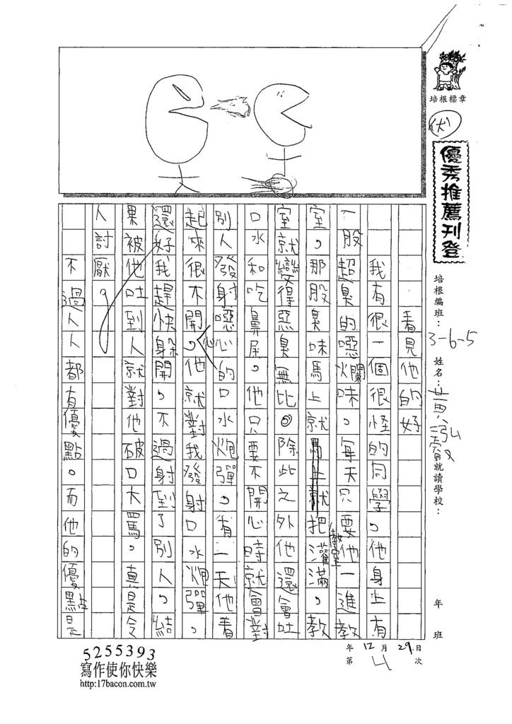 107W5304黃泓叡 (1).jpg