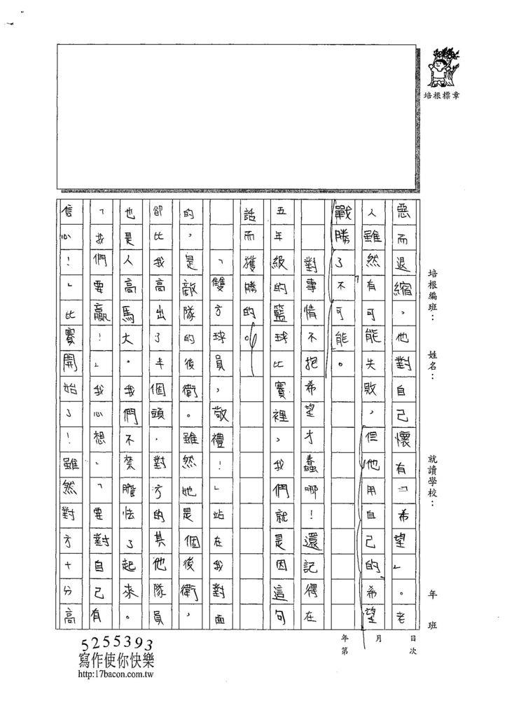 107WA303張嘉芯 (2).jpg